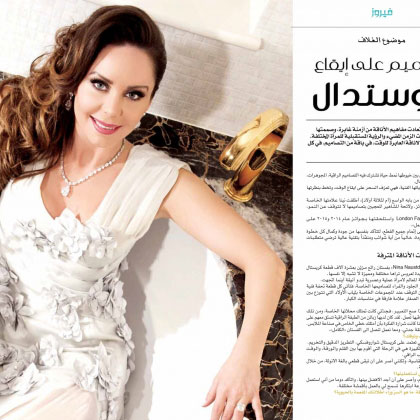 magazine-front-cover-2